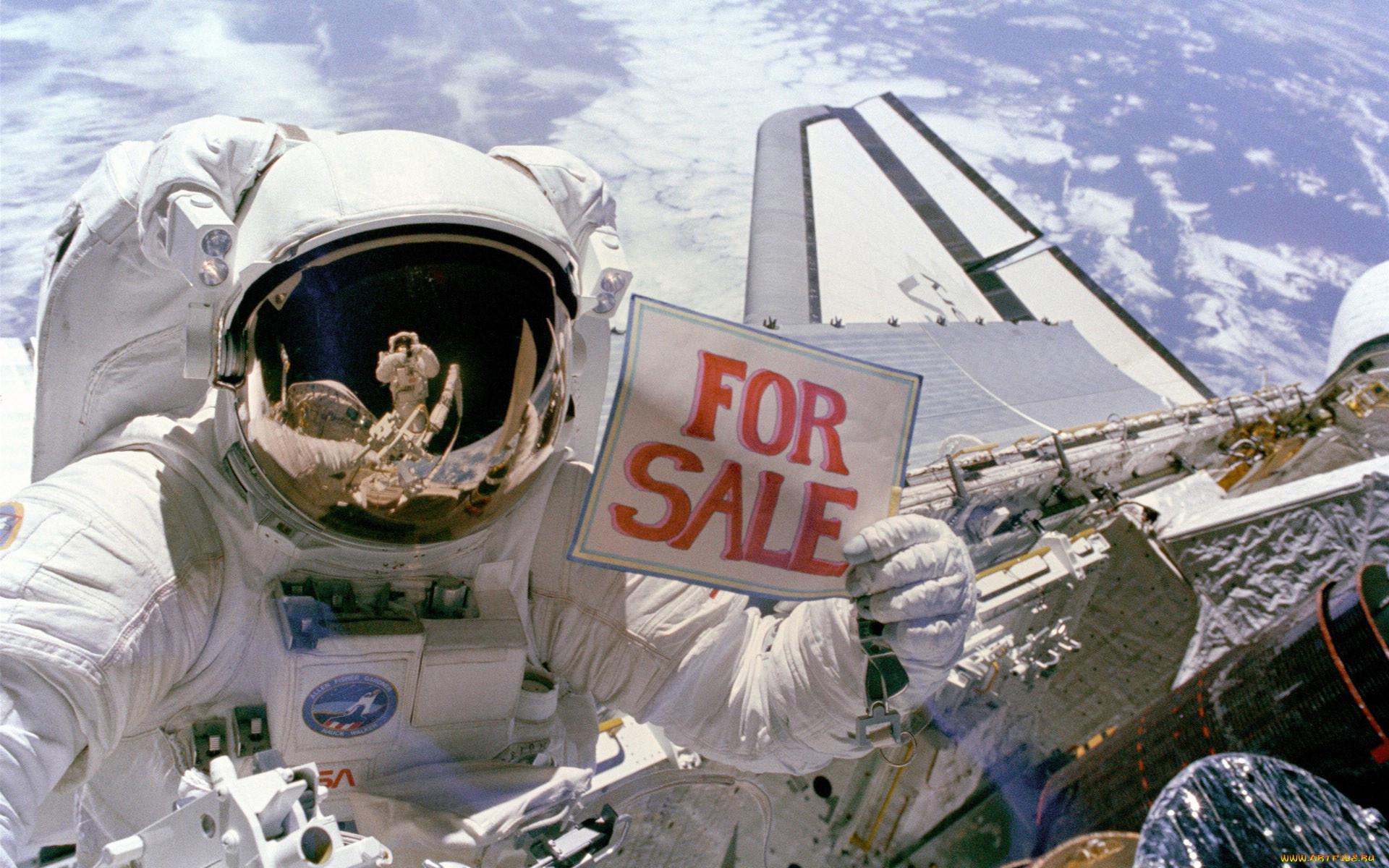 подарки, фото приколы про космос вопрос начинается указанной